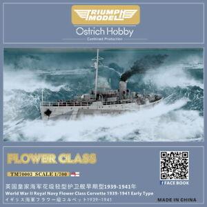 Ostrich Hobby 1/700 HMS Flower class Corvette resin kit (full hull) TM70003FH
