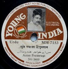 Young India 78rpm record Urdu songs by Azim Premragi Sune Khwaja Hindustan