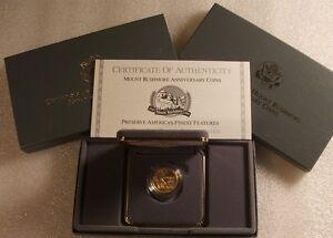 1991-W US Mint ~ MOUNT RUSHMORE ~ $5 1/4OZ. GOLD BRILLIANT UNC ~ GOV PACK