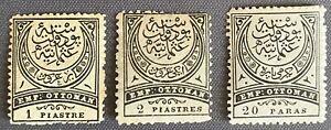 Turkey Ottoman 1888 Crescent Postage Due Stamps COMPLETE SET, SG #D117/D119