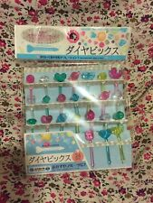 Daiso bento box Food Stick Tool Cute Japan Kawaii *US Seller * Fast Shipping