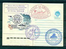 Russie - Russia - Enveloppe 1994 - Brise-glace Kapitan Dranitsyn (ii)