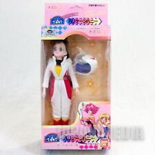 Cutie Honey Doll Figure Hurricane ver. Dream Pocket BANDAI JAPAN ANIME MANGA