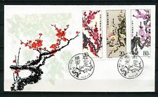 China, People's Republic, 1985, Scott # 1977 - 1979, First Day Cover, MNH.