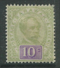 Sarawak 1891 10 cents green & violet unused no gum