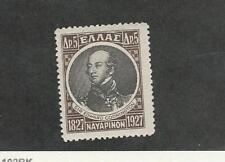 Greece, Postage Stamp, #341 Mint Hinged, 1928 Edward Codrington