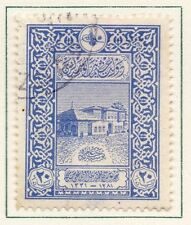 Turkey 1916 Early Issue Fine Used  118375