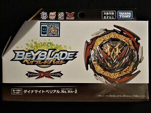 GENUINE Takara Tomy Beyblade Dynamite Belial. Beyblade DB (NEW)