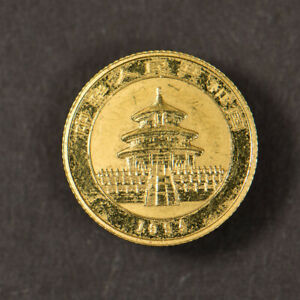 1994 1/10 oz GOLD 10 Yuan CHINA PANDA Lot#M504