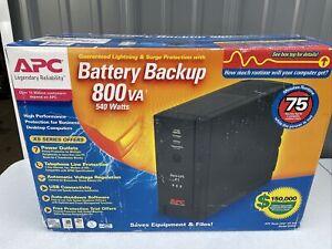 APC BX800 Back-UPS XS 800 Battery Backup power supply (UPS) 800VA 540 Watts