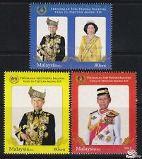 [SS] Malaysia 2012 Installation of His Majesty Agong STAMP SET