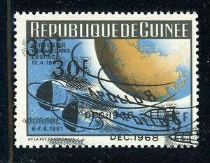 GUINEA Space APOLLO 8 Specialized: Scott #529VAR 30Fr/45Fr (B) DOUBLE SCHG $$$