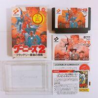 Goonies 2 II Famicom Nintendo with box and manual Japan game FC NES