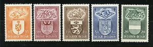 Belgium Complete MNH Set #B442-446 Surtax for Anti-Tuberculosis Work Stamps