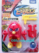 Takara Tomy Cross Fight B-Daman BM-02 Starter Pemby Penguin PenB=Red US Seller