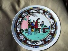 """VINTAGE ORIENTAL PLATE LOVELY BOLD DESIGN AND COLOURS GEISHA LADIES 8.5"""""""