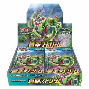 🔥Sealed New!🔥 Blue Sky Stream SWORD & SHIELD BOOSTER 1 BOX F/S Pokemon TCG