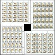 More details for algeria wwf barbary macaque 4 full sheets 1988 mnh sg#989-992 mi#972-975