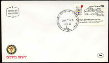 Israel 1982 Road Safety FDC First Day Cover #C20400