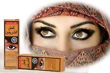 1 Khol noir en poudre Khojati - Surma al- sherifain most helpful in eye troubles