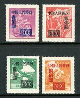 China 1950 PRC SC1 Roulette Definitives MNH Q471 ✔️