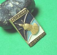 USSR Vintage Soviet Russian Space pin badge Satellite Electron