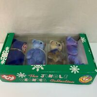 Ty The Jingle Beanies Collection  Set Of 4 Clubby Bears Ornaments New Plush Bear