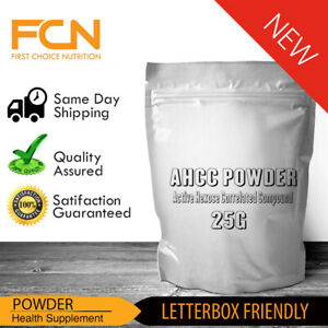 AHCC Shiitake Mushroom Extract - 25g Powder - Active Hexose Correlated Compound