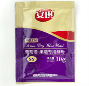 Active Dry Wine Yeast Chinese Yeast Alcohol Used for Red Wine Brewing 2~5packs