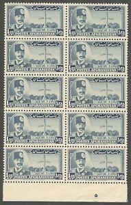 AOP Afghanistan #399 1952 Nadir Shah & Independence Monument 1.25af MNH block of