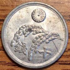 銭 十 Y54 Coin Asia Currency Japan Münzen 10 Sen