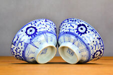 Nice PAIR Chinese/Japanese Porcelain Bowl Flowers Marked bottom
