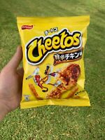 Cheetos Umakara Spicy Chicken From Japan Ships From US!!!!
