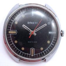 Russian Soviet Mechanical watch RAKETA Black Dial Serviced 39mm *US SELLER* #598