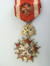 CZECH REPUBLIC ORDER OF THE WHITE LION, MILITARY,swords 4th class, 1930s, SUPERB