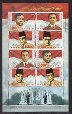 INDONESIEN, 2002 Mohammad Hatta 2199-2202 Kleinbogen **, (25689)