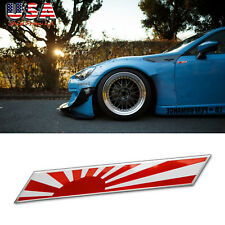 Japan Sun Rising Flag Badge TOYOTA Camry Corolla Tacoma Tundra Yaris Emblem