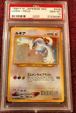 Pokemon PSA 10 Neo Lugia Japanese  Holo