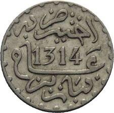 Rare 1314 AH(1896) Morocco Silver 1/2 Dirham #3