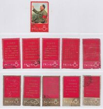 CHINA-STAMPS......20.04.1967--------{W1 Chairman Mao's quotes}---FULL SET---USED