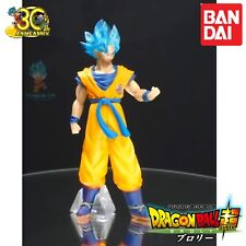 Gashapon Dragon Ball Super BROLY MOVIE HG SERIES VOL.1 GOKU SS GOD BANDAI JAPAN