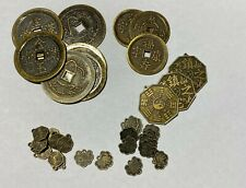 Reproduction Chinese Feng shui Brass Coins