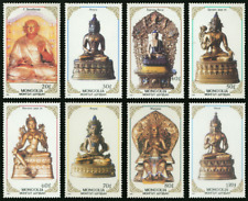 Mint Mongolian Arts of Zanabazar Set 8 Individual Stamps 1988