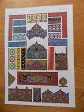 Original Book Print Grammar of Ornament Owen Jones 13x9 Inch Persian 3