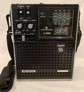 Sony ICF-5500M Captain 55 FM/AM 4 Band Receiver Radio Skysensor Mint Condition