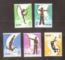 China 1980 J62 1st Anniv. of China's Return to Olympic , Complete 5v Mint