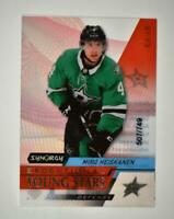 2020-21 UD Synergy Exceptional Young Stars #EY-18 Miro Heiskanen /749