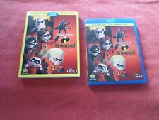 The Incredibles - (2-Blu Ray & Dvd, 2011) - No Digital Copy Disc - W/ Slipcover