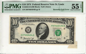 1974 $10 FEDERAL RESERVE NOTE ST LOUIS BUFFERFLY FOLD OVER ERROR PMG AU 55 EPQ