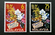 Malaysia 4th World Orchids Conference Singapore 1963 (stamp) MNH *Rare *Perfect